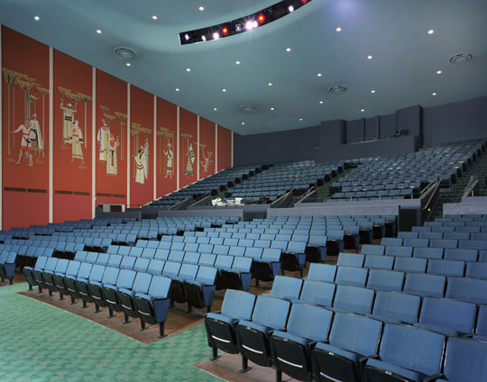 Scottish Rite Auditorium Seating